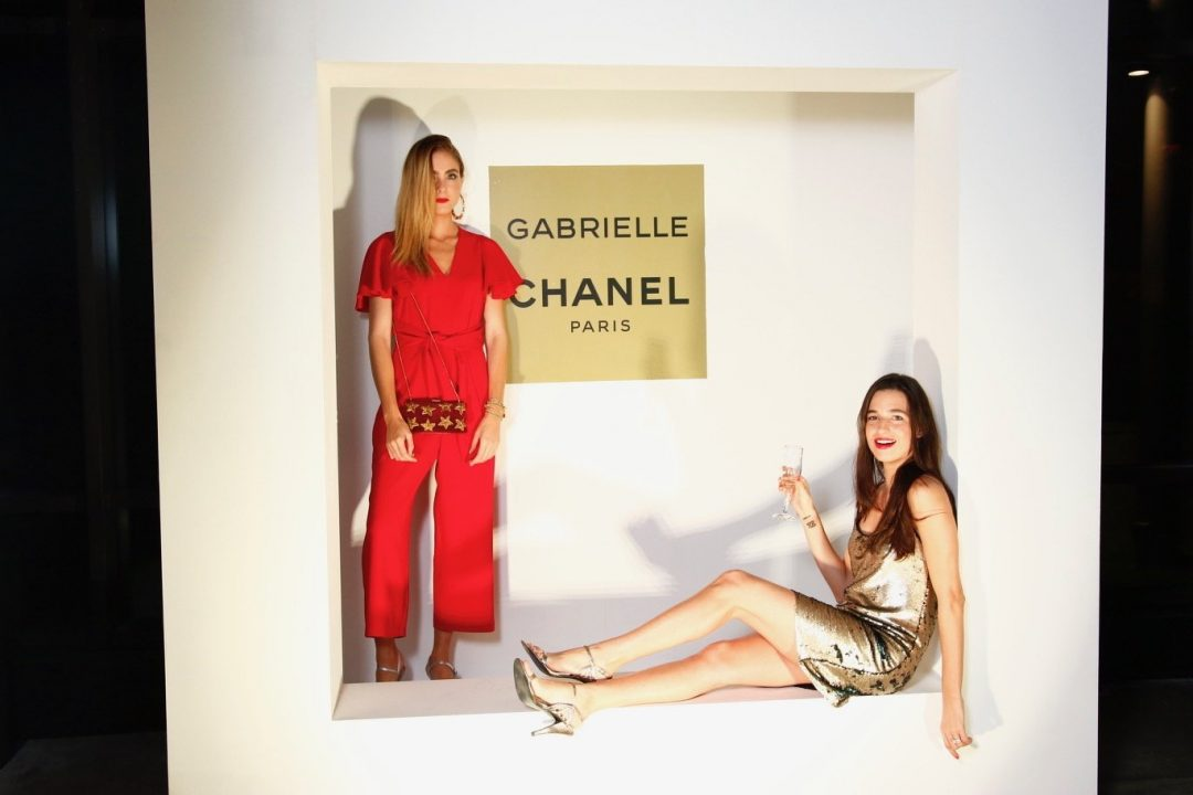 Gabrielle Chanel Party